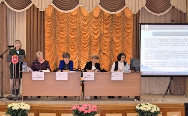 Выездное заседание Комиссии по делам несовершеннолетних и защите их прав Тульской области.
