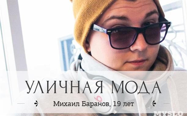 Михаил Баранов, 19 лет, клипмейкер
