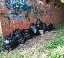 Как убрать мусор, собранный на субботнике, за три твита