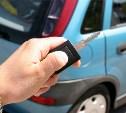 Почему на некоторых улицах Тулы не срабатывает автомобильная сигнализация?