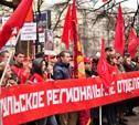 7 ноября в Туле. День Великой Октябрьсякой революции