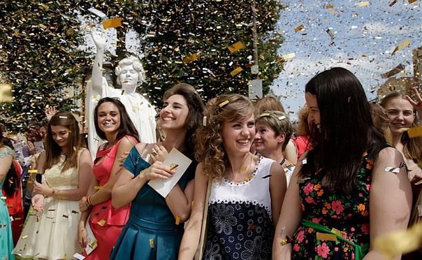 «Мой выпускной»: делитесь своими фотографиями в новом фотоконкурсе Myslo
