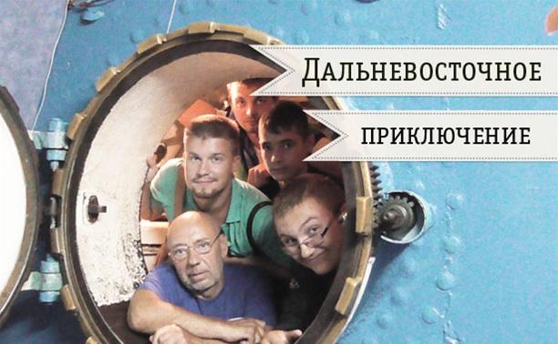 Новомосковцы покорили Японское море и остров Русский