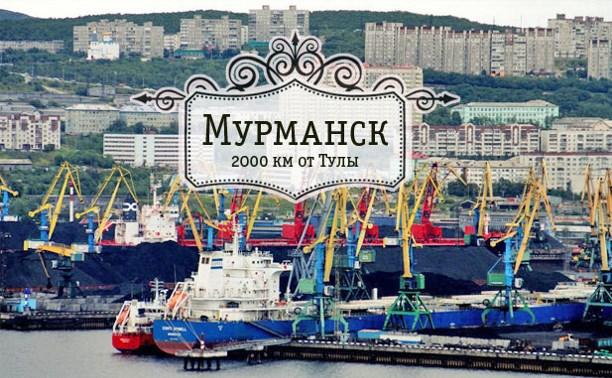 Мурманск. Арктический порт России