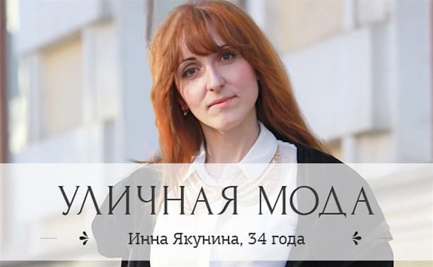 Инна Якунина, 34 года