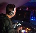 Один день DJ