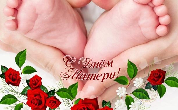Поздравляю всех мам с праздником. С Днем Матери! - Блог «Курилка» - MySlo.ru