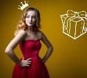Myslo подарил новый имидж победительнице «Уличной моды-2017»