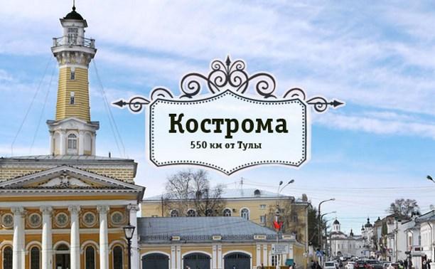 Кострома. Золотое кольцо России