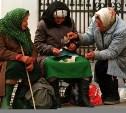 Пенсии в РФ — вряд ли надежная опора