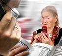 Как мошенники разводят по телефону и СМС?