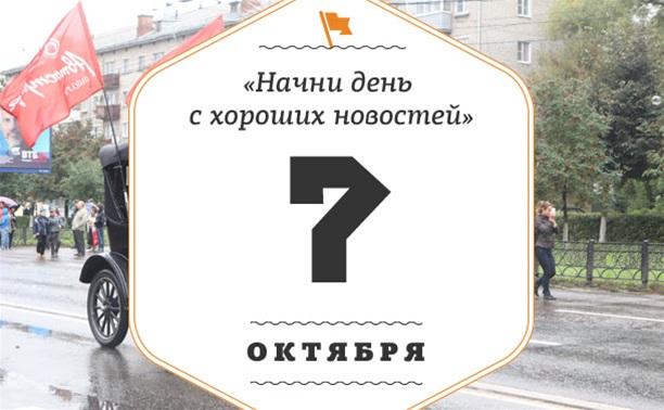 7 октября: Музыкальный праздник в честь дня рождения В.В.П.!