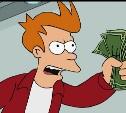 Мyslо-касса: покупай билеты за наличные деньги!