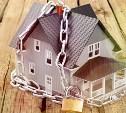 Как снять наложенный арест с объекта недвижимости