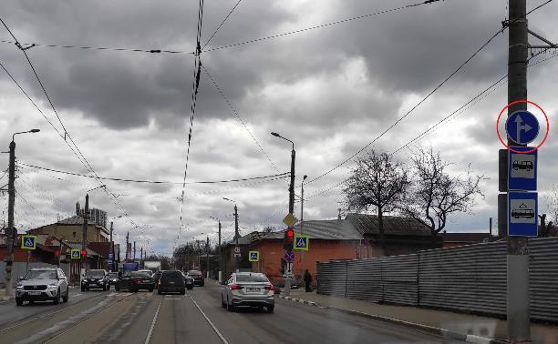 Запрещён поворот налево с Оборонной на Льва Толстого. Или не запрещён?
