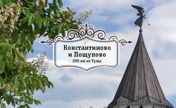 Родина Есенина. Рязанская область