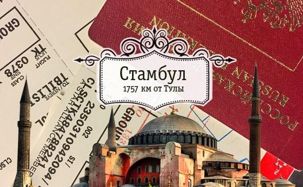 Стамбул. Как получить бесплатную экскурсию от Turkish Airlines