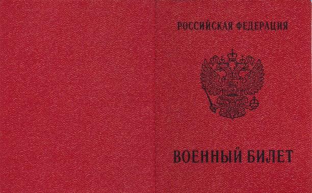 8 апреля День сотрудников военных комиссариатов