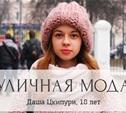 Даша Цкипури, 18 лет, студентка