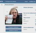 Чтобы зарегистрироваться на сайте – предъявите паспорт!