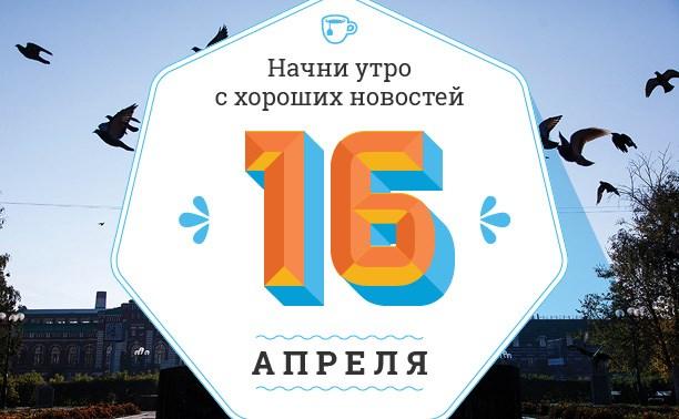 """16 апреля: Кредитки """"Рублик"""" и """"Путик"""", """"Нирвана"""" от дисководов и православный iPhone"""