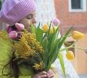 Голосуем за мисс весну