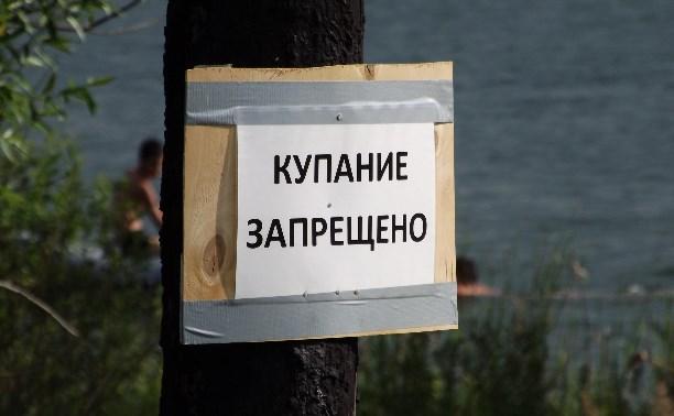 По резкому запрету на купание в карьерах.
