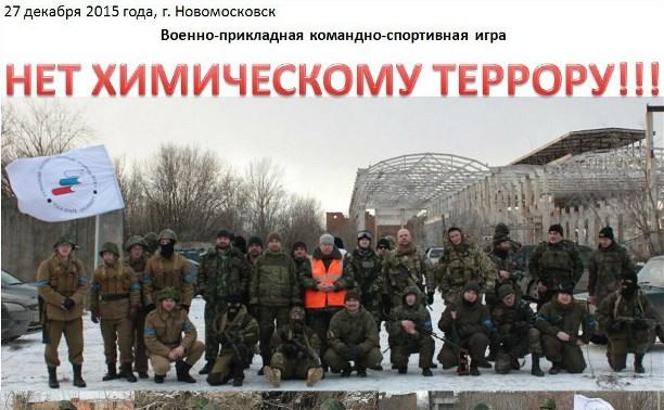 военно-прикладная ориентация молодёжи
