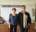 Моя первая учительница Анна Владимировна Страхова
