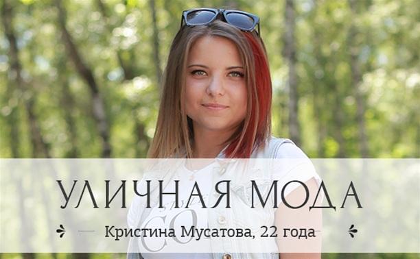 Кристина Мусатова, 22 года