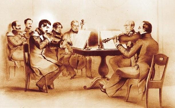 26 октября: Туляков начали приобщать к серьезной музыке