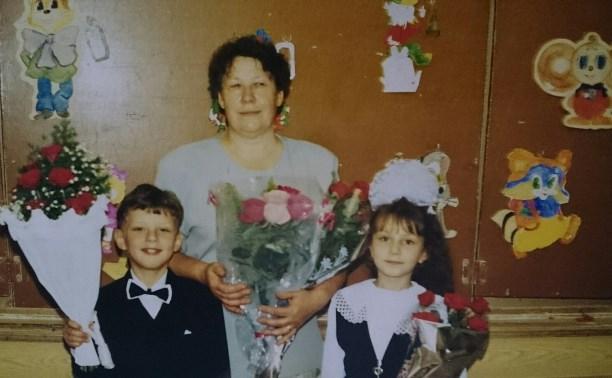 Светлая память Семушкиной Людмиле Семеновне, учителю начальных классов школы № 33