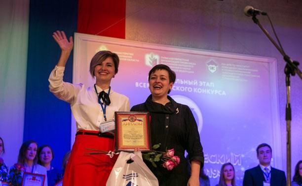 Молодые педагоги Тульской области: о детях, гаджетах и любви к профессии