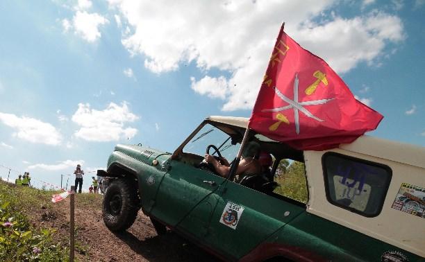 «Макушка лета-2015»: Туляки грязи не боятся!