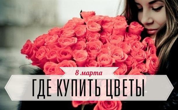 Где купить лучшие цветы для любимых женщин