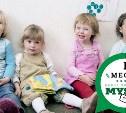 Туляки выбрали три лучших детских центра