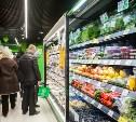 «ВкусВилл» в Туле: «Здоровое и правильное питание – это просто!»