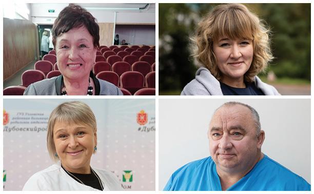 Узловская районная больница отметила 85-летний юбилей