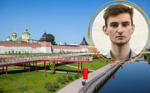 Глава «Городских проектов» в Туле: о проблемах города, творчестве и Казанской набережной