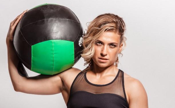 Стильный фитнес и спорт – с MOTION!