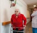 Один день из жизни дома для престарелых