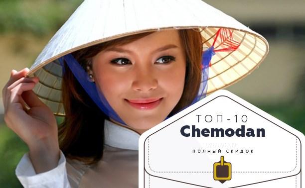 Топ-10 от «Чемодан»: стоматология, конные прогулки и вьетнамский суп