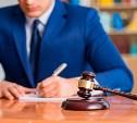 Юристы отвечают: важные вопросы, с которыми сталкивается каждый