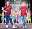 Юные тулячки покорили конкурс красоты и таланта