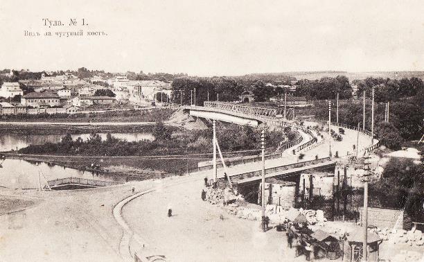 Как жила Тула 120 лет назад: 194 городских моста, поганый пруд и карантин из-за тифа
