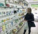 «Диабетика»: глюкометры, тест-полоски, иглы и низкоуглеводные продукты всегда в наличии