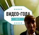 Лучшие видео-2017 в Туле по версии Myslo