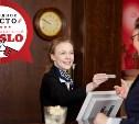 Продолжаем голосовать за лучшие тульские гостиницы