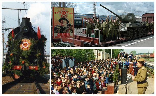 Эшелоны Великой Победы начали свой путь в Туле
