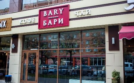 «Открытая кухня»: знакомимся с кофейней BARY